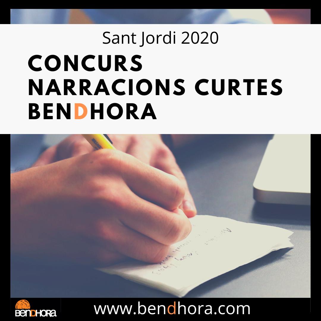Premis concurs Sant Jordi